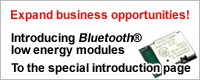 Expand business opportunities with Bluetooth® low energy!